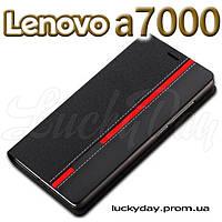 "Чехол-книжка ""Сlassic"" для Lenovo a7000 k3 note"