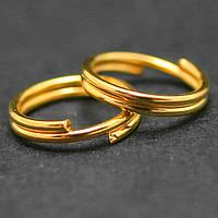 Колечки Двойные, Железные, Цвет: Золото, Размер: 5мм, Толщина 0.7мм, 50г/около 600шт, (БА000000435)