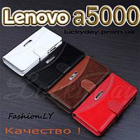 """Чехол-книжка """"LY"""" для Lenovo a5000 k3"""