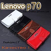 "Чехол-книжка ""LY"" для Lenovo p70 p70t"