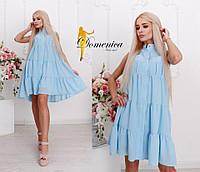 Женское стильное шифоновое платье-трапеция (расцветки)