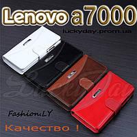 "Чехол-книжка ""LY"" для Lenovo a7000 k3 note"
