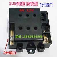 Блок управления kom99 2.4GHz 12V детского электромобиля