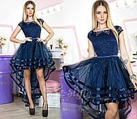 Нарядное платье со шлейфом