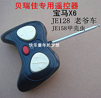 Пульт управления для детского электромобиля 27 MHz для B15\ZP5059