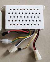 Коммутатор 2,4GHz (Bluetooth) белый 10 проводов Для детского электромобиля