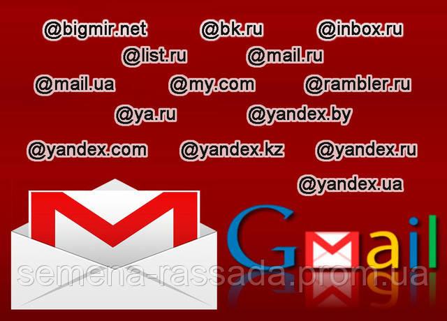 Настроить сборщик почты на Gmail, пошаговая инструкция
