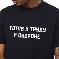 Мужская футболка Гоша Рубчинский 'ГТО'