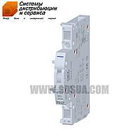 Вспомогательный выключатель PS-LP-200S (OEZ )