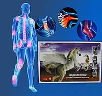 Пластырь Пегас (с турмалином) - активная физиотерапия суставов и шейного отдела позвоночника 5шт в упак