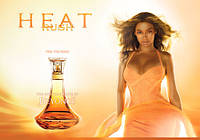 Парфюмированная вода Beyonce Heat Rush 100мл