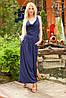 Платье №365 ГЛ