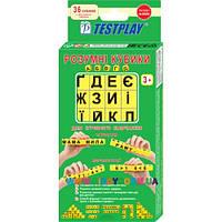 Умные кубики Украинский язык Тестплей Т-0329