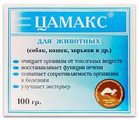 Цамакс для домашних животных, уп. 100 г