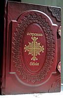 Острожская Библия. Острозька Біблія. , фото 1