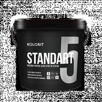 Матовая интерьерная краска KOLORIT STANDART 5, 0,9 л База А