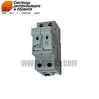Предохранительный разъединитель нагрузки OPV 10S-2 (OEZ )