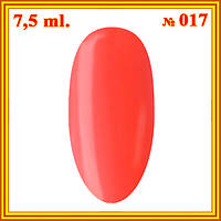 Dis УФ Гель-лак 7,5 мл. тон 017 Коралловый Матовый