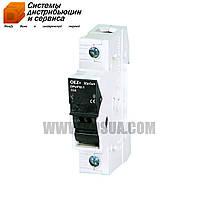 Предохранительный разъединитель нагрузки OPVP10-1 (OEZ )