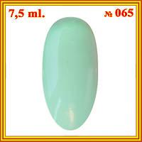 Dis УФ Гель-лак 7,5 мл. тон 065 Магическая Мята Матовый, Голубой