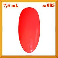 Dis УФ Гель-лак 7,5 мл. тон 085 Оранжево-Красный Крайола Матовый