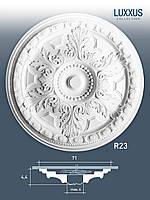 ORAC Decor R23 LUXXUS потолочная розетка лепнина из полиуретана | диаметр 71,5 см