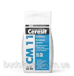 Клей для плитки CERESIT СМ-11 (ЦЕРЕЗИТ СМ11) 5 кг
