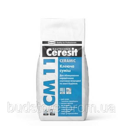Клей для плитки CERESIT СМ-11 (ЦЕРЕЗИТ СМ11) 5 кг, фото 2