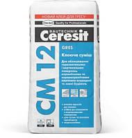 Клеящая смесь для напольных плит керамогранита CERESIT СМ 12 25 кг