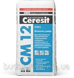 Клеящая смесь для напольных плит, керамогранита CERESIT СМ-12 (ЦЕРЕЗИТ СМ12) 25 кг