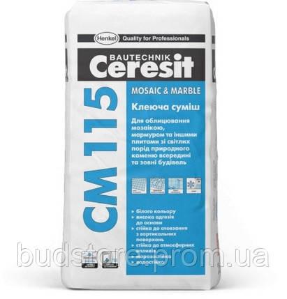 Клеящая смесь для мрамора CERESIT СМ-115 (ЦЕРЕЗИТ СМ115) 25 кг, фото 2