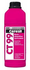 Грунтовка антимикробная CERESIT СТ-99 (ЦЕРЗИТ СТ99) 1л