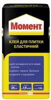 Клей для плитки Moment (МОМЕНТ Еласт) 25 кг