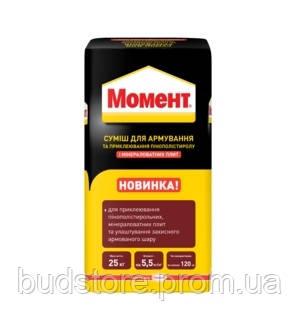 Клей для пенопласта MOMENT (МОМЕНТ) 25кг, фото 2