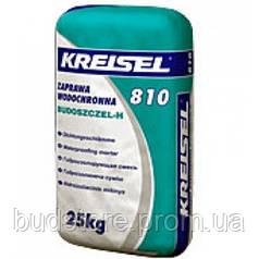 Гидроизоляционная смесь обмазочная КREISEL 810 (КРАЙЗЕЛЬ 810) 25кг