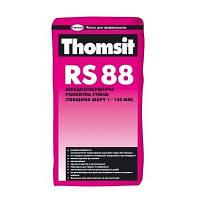Ремонтная смесь Thomsit RS-88 (ТОМЗИТ РС-88) 25кг, RS88, РС88