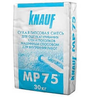 Штукатурка KNAUF MP-75 (КНАУФ МП-75) 30кг, МР75, МП75