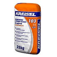 Клей для плитки морозостойкий усиленный KREISEL 103 SUPERMULTI (КРАЙЗЕЛЬ 103 СУПЕРМУЛЬТИ) 25 кг