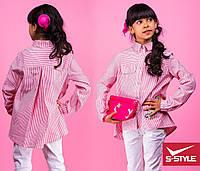 Стильная рубашка в полоску для девочки