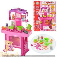 Детская игровая кухня игровой набор KITCHEN 661-51