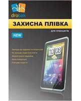 Защитная пленка для планшета Drobak Asus MeMO Pad HD 7 ME173X (500314)