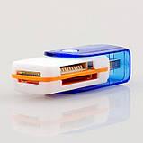 Картридер USB MS M2 MMC Duo Mini SD все типы карт памяти, фото 4