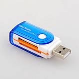 Картридер USB MS M2 MMC Duo Mini SD все типы карт памяти, фото 5