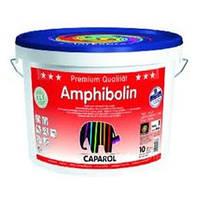 Amphibolin Base1 10л Kраска на oснове акрилата универсальная Caparol