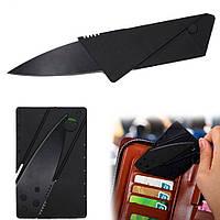 Нож - кредитка CardSharp Кард-шип нож карта тонкий