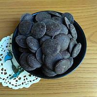 Шоколад Арабеска черный натуральный 72% Голландия (500 г.)