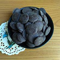 Шоколад Арабеска черный натуральный 72% Голландия (1 кг.)