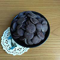 Шоколад Арабеска черный натуральный 58% Голландия (100 г.)