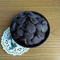 Шоколад Арабеска черный натуральный 58% Голландия (500 г.)
