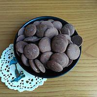 Шоколад Арабеска молочный натуральный 34% Голландия (100 г.)